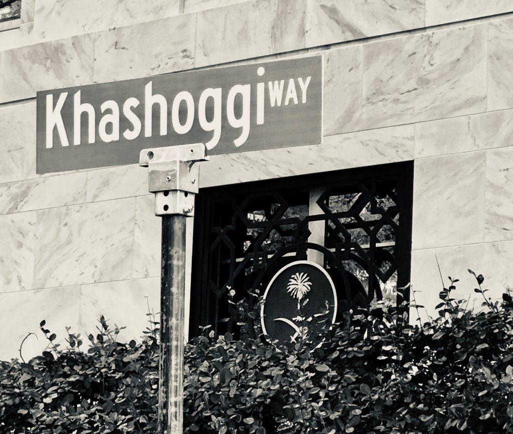Toutes les vies de Jamal Khashoggi